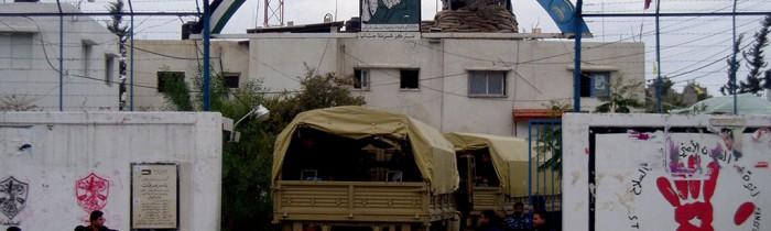 Gaza 064_2_web