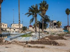 Mosul oeste