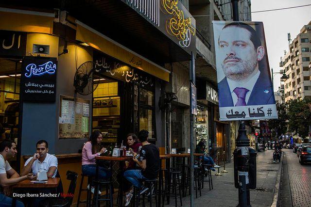 LEBANON-HARIRI - Posters of Saad Hariri